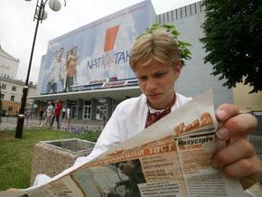Наша Украина утверждает, что заплатила за рекламу НАТО