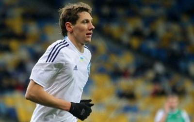 Гармаш получил травму и не поможет Динамо в матче с Александрией