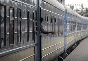 Время в пути поезда Киев - Симферополь сократится на четыре часа