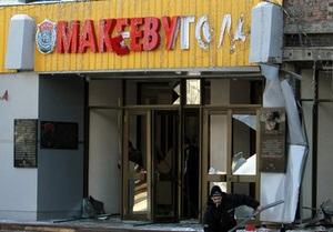 СБУ предьявила обвинения подозреваемым  в макеевских взрывах