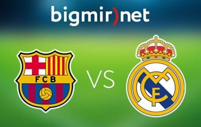 Барселона - Реал Мадрид 1:2 Онлайн трансляция матча