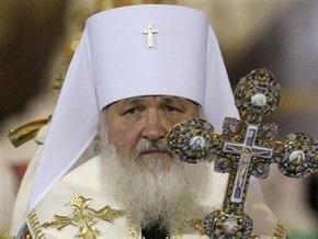 Патриарх Кирилл: Украине нужна сильная молитва