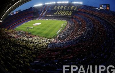 Матч Реал - Барселона встановив рекорд Європи за кількістю глядачів
