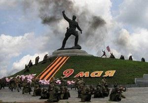 НРУ: Воины Красной армии шли в бой не за Сталина, а из-за огня в спины от отрядов НКВД