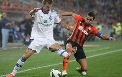 Шахтар може зіграти проти Динамо в Одесі згідно з регламентом