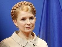 Тимошенко: Слава Богу, что у государства столько руководителей