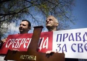 В Хорватии арестован подозреваемый участник резни в Сребренице