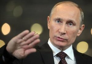 Путин отверг подозрения Еврокомиссии в монополизме Газпрома
