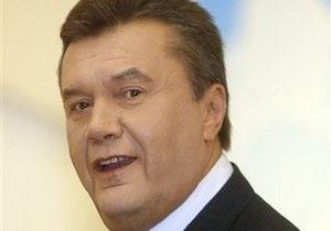Янукович Вульфу: Был бы рад продолжить наш плодотворный диалог на гостеприимной украинской земле