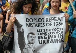 В Варшаве прошла акция протеста против Януковича