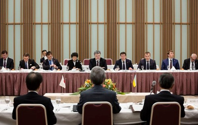 Порошенко призвал Японию инвестировать в Украину
