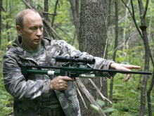 Фотогалерея: Как Путин тигра уложил
