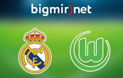 Реал Мадрид - Вольфсбург 3:0 Онлайн трансляция матча Лиги чемпионов
