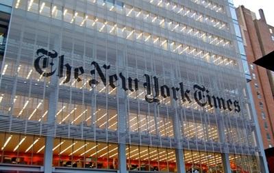 Комитет Рады будет требовать опровержения сведений из статьи NYT