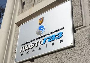 Суд отказался освободить из-под стражи бывшего первого зампреда Нафтогаза