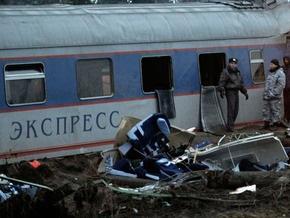 26 пассажиров Невского экспресса остаются пропавшими без вести