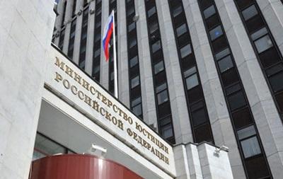РФ передаст Украине четверых заключенных