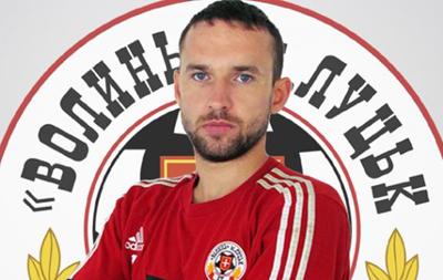 Богданов: Был разговор с Кварцяным, но я остаюсь игроком Волыни