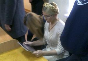 Приговор Тимошенко стал одним из трендов Twitter
