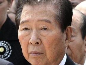 Скончался бывший президент Южной Кореи Ким Дэ Чжун