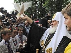 В Украине издали киевские проповеди патриарха Кирилла