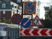 Дороги Киева страдают от вандалов и автолюбителей
