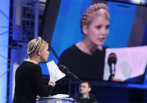 Тимошенко призналась, что шокирована одобрением Ющенко изменений в закон о выборах
