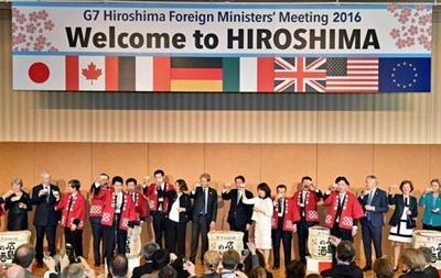 Страны большой семерки обсудят Украину в Хиросиме