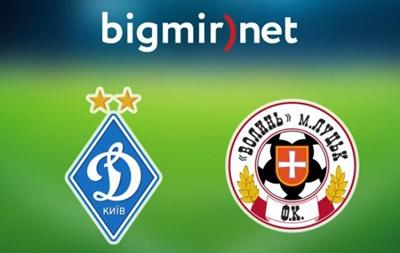 Динамо Киев - Волынь 3:0 Онлайн трансляция матча чемпионата Украины