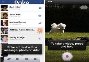 Facebook запускает новый вид сообщений