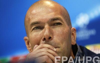Зидан: Против Вольфсбурга мы должны сыграть с холодной головой