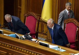 Оппозиция разблокировала трибуну Верховной Рады