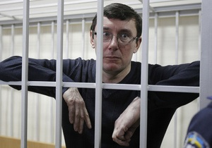 Дело Луценко - Суд объяснил, почему отказал Луценко в освобождении