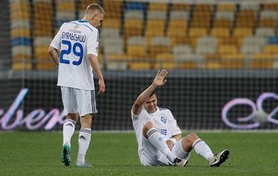 Динамо потеряло на две недели основного защитника