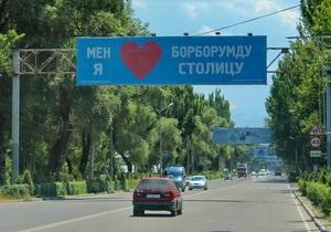Возвращение в Афганистан. Украинцы отправились в путешествие по послевоенной стране