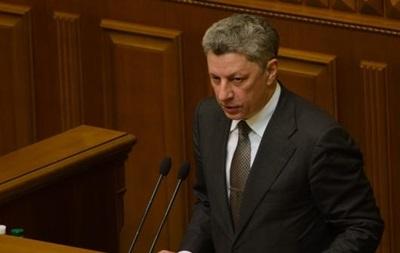 Бойко висунув парламенту п ять умов опозиції