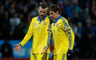 Финал Евро-2016 покажет телеканал Украина