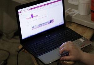 Стало известно, когда начнется регистрация кириллических доменов в зонах com.ua и kiev.ua