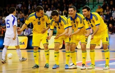 Сборная Украины по футзалу пробилась на чемпионат мира