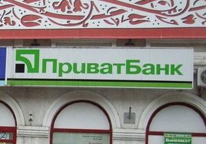 В Луганске совершена попытка вооруженного нападения на Приватбанк