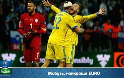 Украинские болельщики вспоминают яркие моменты Евро-2012 и могут поехать на Евро-2016