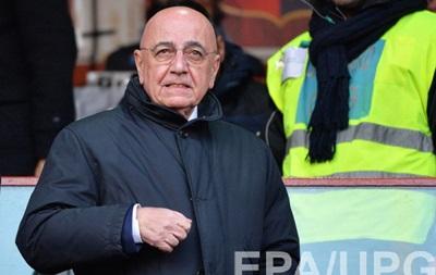 Галлиани: Милан нуждался в переменах
