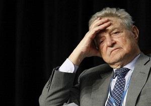 Ефремов обвинил Сороса в финансировании в Украине североафриканского сценария