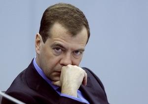 Медведев выразил готовность помочь пострадавшим в ДТП под Марганцем