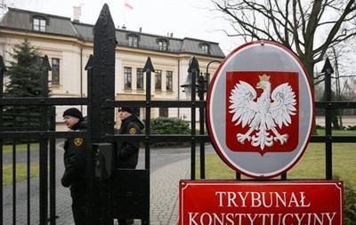 ЕС призвал Польшу пересмотреть реформу Конституционного суда