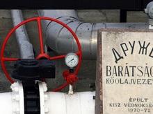 Россия снизила на 23% пошлину на экспорт нефти