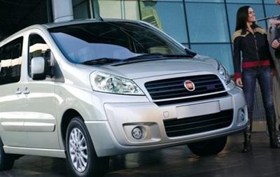 Fiat залишає російський ринок - ЗМІ