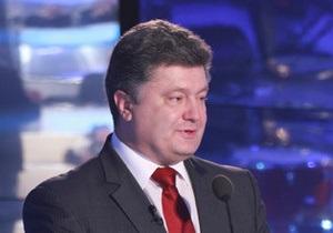 ЦИК зарегистрировал кандидатами в депутаты Порошенко и его отца