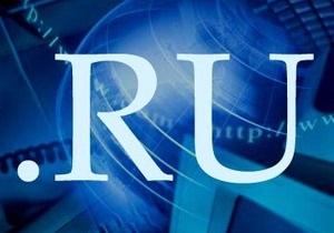 Сегодня домену .RU исполняется 16 лет