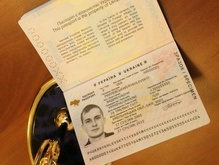 Еврокомиссия решит проблему с визами для украинцев после Балкан